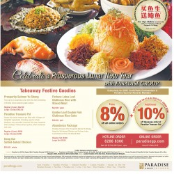Takeaway festive goodies special @ Paradise Group