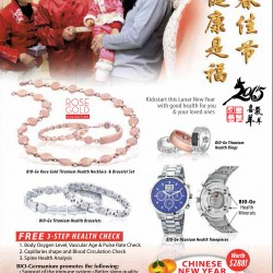 Chinese New Year Special @ Owell
