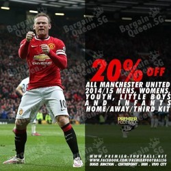 20% off Nike 2014/15 Manchester United Products @ Premier Football