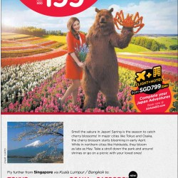 All-in air fare to Japan from $199 @ AirAsia