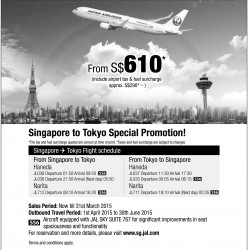 JAL economy super value fare from $610 @ Japan Airlines