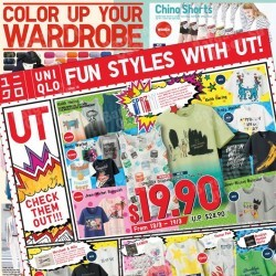 Latest limited offers Digital Flyer available @ Uniqlo
