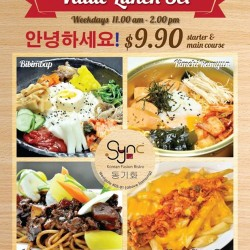 $9.9 Value Set Lunch @ Sync Korean Fusion Bistro