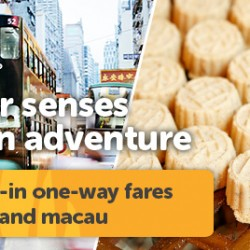 Tigerair Hong Kong & Macau All-In One-Way Fares Promotion