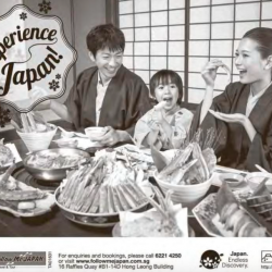 Self-Drive and FMJ Style Japan Travel package @ FollowMeJapan