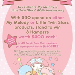 My Melody and Little Twin Stars 40th Anniversary promotion @ Sanrio Gift Gate