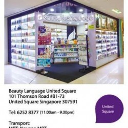 Beauty Language: Atrium Sale @ United Square