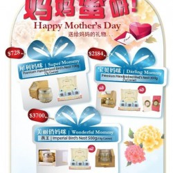 Happy Mothers Day promotion @ Yummi House