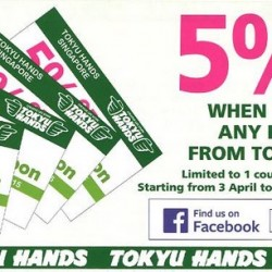 FREE 5% Discount Coupon @ TOKYU HANDS