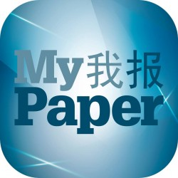 My Paper Great Giveaway @ Raffles Place MRT Station