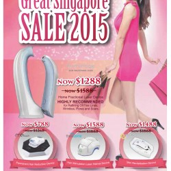 GSS 2015 Promotion @ Clariancy
