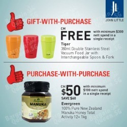 Cardmember-exclusive GWP and PWP offers @ John Little