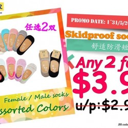 Any 2 pairs Assorted skidproof socks for $3.90 @ Japan Home