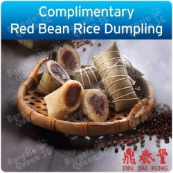 Complimentary Red Bean Rice Dumpling with Citibank Card @ Din Tai Fung