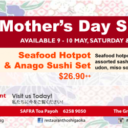 Mother's Day Special @ Family Japanese Restaurant