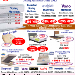 Promotion @ The mattress centre