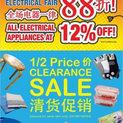 Japan Home: 12% off electrical appliances & 1/2 price clearance promotion