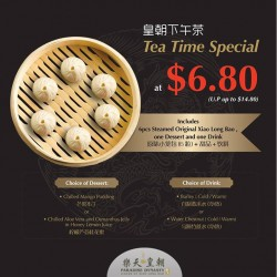 Paradise Dynasty: Tea Time Special @ $6.8