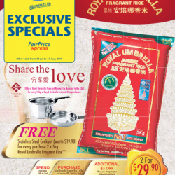 Cheers: Free cookpot for every purchase of 2 x 5 kg Royal Umbrella Fragrance Rice