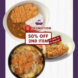 Ginza Bairin: Authentic Japanes Tonkatsu 50% Off on 2nd Item