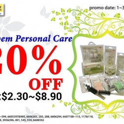 Japan Home: 20% OFF Sembem Personal Care Series