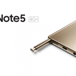 The Samsung Galaxy Note 5 Lowdown