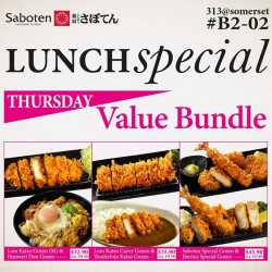 Saboten: DAILY SPECIAL - THURSDAY VALUE BUNDLE