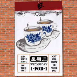 Wang Cafe: 1-for-1 Wednesday Deal