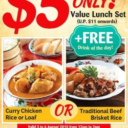 Curry Times: $5 nett only Value Lunch Set (U.P. $11 onwards)
