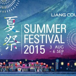 Liang Court: Summer Festival 2015