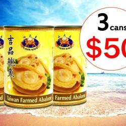 Hockhua Tonic: Taiwan Farmed Abalone 3 Cans for $50