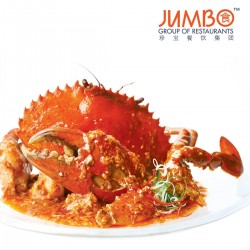 OCBC: Get up to $256 worth of dining vouchers at Jumbo