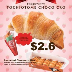 Saintmarc Cafe South East Asia: New Chococro filled with Tochiotome Chocolate at $2.6