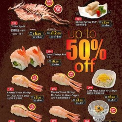 Itacho Sushi: Itacho's Chef Recommendation @50% OFF