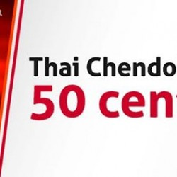 ThaiExpress: Thai Chendol @ $0.50