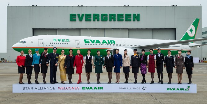 Staff representatives from Star Alliance airlines join hands in front of an EVA Air Boeing 777-300 ER to welcome the Taiwanese carrier into the Star Alliance family. EVA Air, which joined Star Alliance on June 18, 2013, is part of Taiwan's Evergreen group