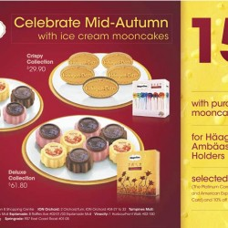Haagen-Dazs: 15% OFF with purchase of any 3 mooncake collections