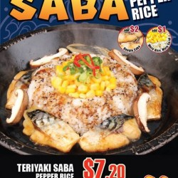 Pepper Lunch: Teriyaki Saba Pepper Rice