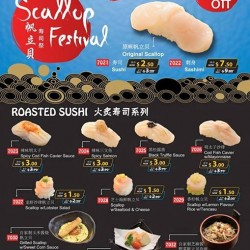 Itacho Sushi: Up to 30% OFF Scallop Festival Roasted Sushi
