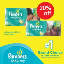 mothercare: 20% OFF for Pampers Baby Dry