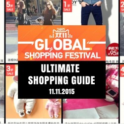 Taobao: Double 11 Global Shopping Festival Ultimate Shopping Guide