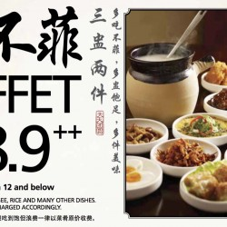 Soup Restaurant: Lunch Buffet at $18.9++