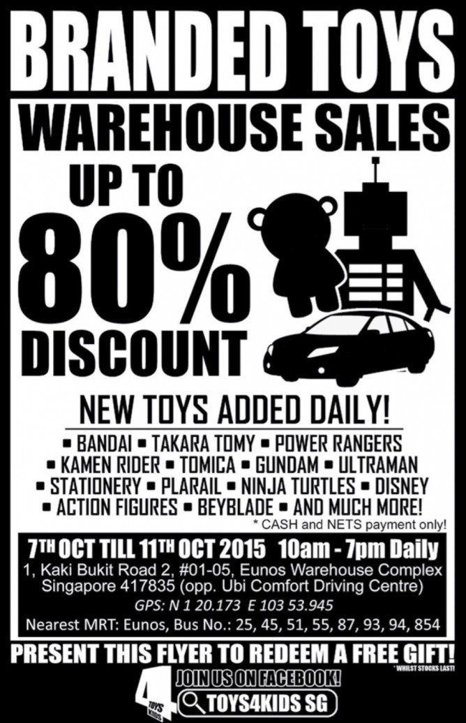 toys warehouse