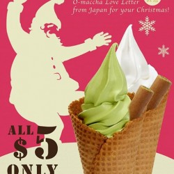 Tsujiri: Large Soft Ice Cream with O-Maccha Love Letter