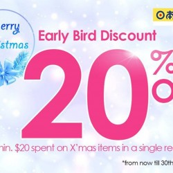 Japan Home: Early Bird Discount @20% OFF--Min Spend $20 on Christmas Items.