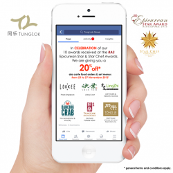 Tung Lok Group: 20% OFF in Celebration of Recent Awards at RAS Epicurean Star Award 2015