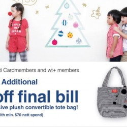 Fox Kids & Baby: Additional 15% OFF Final Bill with Citibank Cards