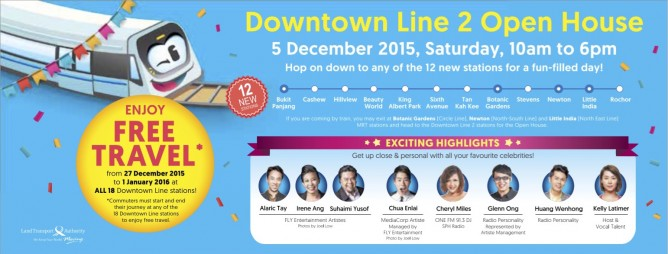 downtown line open house