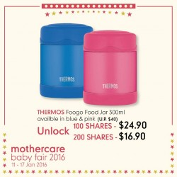 ‎mothercare: Thermos Foogo Food Jar 300ml