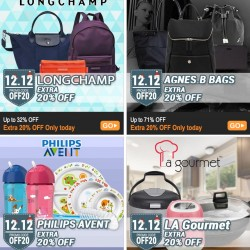 Deal.com.sg: Double 12 Sale Extra Up to 20% OFF Selected Deals